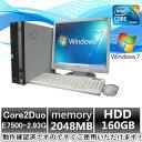 中古パソコン デスクトップ Windows 7【Windows 7搭載/リカバリ付】【19型液晶セット】富士通 ESPRIMO D530/A Core2Duo ...