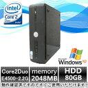 中古パソコン デスクトップ【Windows XP Pro搭載】DELL Vostro 200 Core2Duo E4500 2.2G/2G/80GB/DVD-ROM 【中古】【中古パソコン】【中古PC