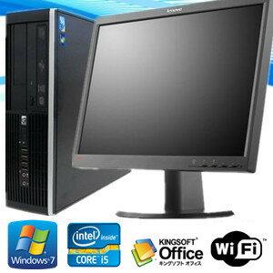 中古パソコン【22型大画面液晶セット】【新品1TB】【新品メモリ8GB】【Office 2013】【無線付】【Win 7 Pro 64bit】HP 8100 Elite SFF Core i5 3.2GHz/美品