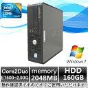 【中古パソコン Windows7】【Core2Duo搭載】【Windows 7 Pro搭載】【Office2013】DELL Optiplex 780 Core2Duo E7500 2…