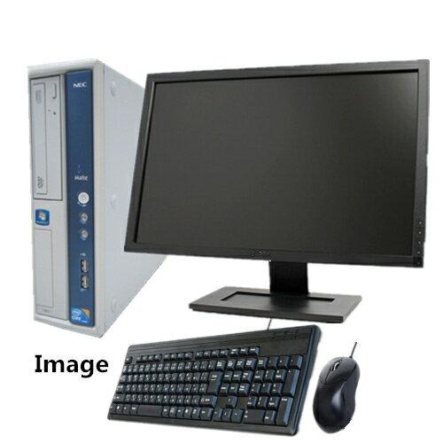中古パソコン デスクトップ Windows 7【Windows 7搭載】【Office+19型液晶セット】NEC MB-B Core i5 650 3.2G/4G/160GB/DVD-ROM【中古】【中古パソコン】【送料無料】【安心保証】