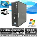 【Windows 7搭載】【新品Office2013付】DELL Optiplex 780 Core2Duo E7500 2.93G/4G/新品SSD 120GB/DVD-ROM【中古】【中古 USED】【中…