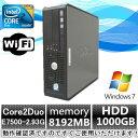 中古パソコン デスクトップ Windows 7 DELL Optiplex 780 Core2Duo E7500 2.93G/メモリ8GB/新品1TB/DVD-ROM/無線有【中古パソコン】【中古デス