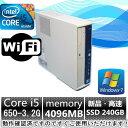 中古パソコン デスクトップ Windows7 無線有 NEC MB-B Core i5 650 3.2G/メモリ4GB/SSD 240GB/DVD-ROM【中古】【中古パソコン】【中古デスクトップパソ