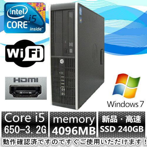 中古パソコン 爆速新品SSD+HDMI端子搭載!Core i5!Office2013!(Win 7 Pro) HP 8100 Elite SFF Core i5 3.2GHz/メモリ4G/SSD240GB/DVDドライブ/無線付き