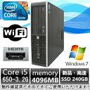 中古パソコン 爆速新品SSD+HDMI端子搭載!Core i5!Office2013!(Win 7 Pro) HP 8100 Elite SFF Core i5 3.2GHz/メモリ4G/SSD240GB/DVDド…