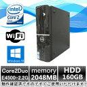 中古パソコン 中古デスクトップパソコン【Windows 10 Home MAR搭載】DELL Vostro 220s Core2Duo 2.2G〜/メモリ2GB/HDD 160GB/DVD-ROM