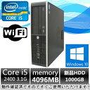 中古パソコン Windows 10【無線付】HP 8200 Elite SF Core i5 2400 3.1G/4G/新品1TB/DVD-ROM