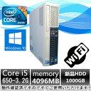 中古パソコン Windows10 デスクトップパソコン【無線有】NEC ME-B Core i5 650 3.2G/4G/新品1TB/DVD-ROM