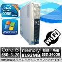 中古パソコン デスクトップ Windows 7 NEC ME-A Core i5 650 3.2G/メモリ8GB/新品SSD 240GB/DVD-ROM/無線有...