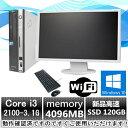 【Windows 10搭載】【Office付】【22型大画面液晶セット】富士通 D581 Core i3 第2世代CPU 2100 3.1G/4G/新品SSD ...