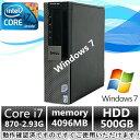 中古パソコン Windows7【無線付】DELL Optiplex 980 Core i7 870 2.93G/4G/500GB/DVDスーパーマルチドライブ【中古】【中古パソコン】【中古デスクトップ