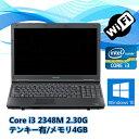 中古ノートパソコン【Windows 10】東芝 dynabook Satellite B552/G Core i3 2348M 2.30G/4G/320G/DVD-ROM/テンキー有/15型大画面/無線有