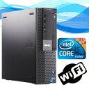 【送料無料】【無線&Office付】【Windows XP Pro搭載】DELL Optiplex 980 Core i5 650 3.2G/2G/160GB/DVD-ROM【中古】【中古パソコン…