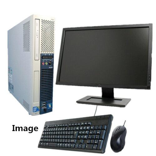 中古パソコン Windows 7 デスクトップパソコン【無線有】【19型液晶モニターセット】NEC ME-A Core i5 650 3.2G/2G/160GB/DVDスーパーマルチドライブ
