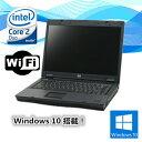 中古 ノートパソコン【無線有】【Windows 10搭載】【Office付】HP Compaq 6730b Core2Duo P8600 2.4G/2G/160GB/DVD-ROM/15型ワイド【中…