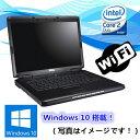 中古 DELL ノートパソコン【無線有】【Windows 10搭載】【Office付】DELL Vostro 1500 Core2Duo T7250 2G/2G/80GB/DVD-ROM/15型ワイ…