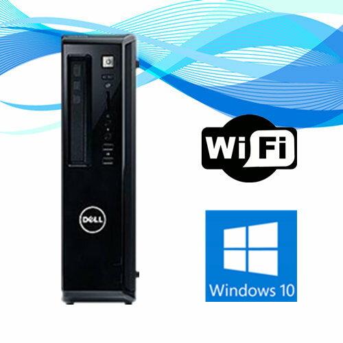 中古パソコン デスクトップ Windows10【オプション色々有】【Office付】【無線WIFI有】【Windows 10 Pro 64Bit搭載】DELL Vostro 230 Pentium DualCore E5500 2.8G/4G/250GB/DVD 送料無料 中古PC デスクトップPC デスクトップパソコン 中古デスクトップPC win10