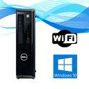 中古パソコン デスクトップ Windows10【オプション色々有】【Office付】【無線WIFI有】【Windows 10 Pro 64Bit搭載】DELL Vostro 230 Pentium D