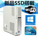 中古パソコン デスクトップ Windows 10【新品SSD搭載】【Office付】【無線WIFI有】【Windows 10 64Bit搭載】NEC ME-B Core i5 650 3.2G…