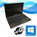 中古ノートパソコン【無線有】【Windows 10搭載】【Office付】訳あり!HP ProBook 4520s Celeron P4600 2G/メモリ2G/250GB/DVD-ROM/テ…