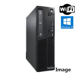 中古パソコン デスクトップ Windows10【新品SSD搭載】【Office付】【無線WIFI有】【Windows 10 Pro 64Bit搭載】【USB 3.0】Lenovo ThinkCentre M93p Core i5 第四世代 4570 3.2G/4G/新品SSD 120GB/DVDスーパーマルチドライブ