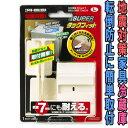 スーパータックフィット TF−L 【北川工業 冷蔵庫や家具などの固定に】(地震対策、家具転倒防止、耐震マット)