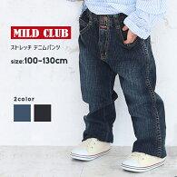 マイルドクラブMILDCLUB男の子ストレッチデニムパンツ(デニムパンツロングパンツ男の子キッズジーパンジーンズブラウンネイビー)[子供用][メール便不可][あす楽]