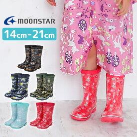 ムーンスター moonstar MS RB C65 国産 レインブーツ(moonstar ムーンスター made in JAPAN レインブーツ ベビー キッズ 雪 ミドル おしゃれ 雨具 レイン アウトドア 長靴 防寒 子供 雪遊び 男の子 女の子 通園 通学)[子供用]