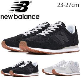 ニューバランス スニーカー U220 メンズ レディース 23cm 24cm 25cm 26cm 27cm New Balance ローカット(スニーカー 靴 紐靴 運動靴 スポーツ シューズ カジュアル ランニング ウォーキング ブラック グレー)[大人用][あす楽]セール