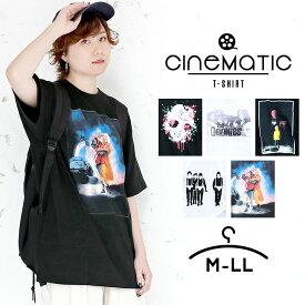 映画 tシャツ メンズ バックトゥザフューチャー tシャツ イット 13日の金曜日 時計じかけのオレンジ グーニーズ ジェイソン メンズ レディース M L LL 白 黒 大人 グッズ おもしろ アメカジ tシャツ