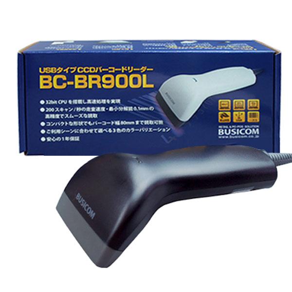 【1年保証・日本語マニュアル】ビジコム USB接続 CCDバーコードリーダー(ブラック) BC-BR900L-B【あす楽】♪