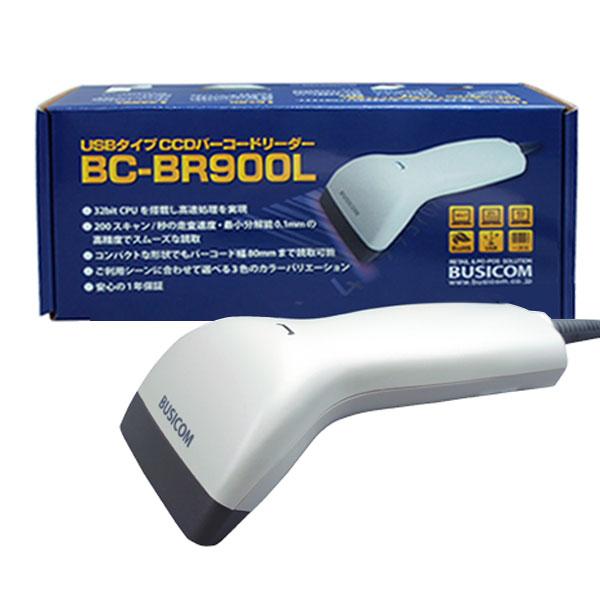 【1年保証・日本語マニュアル】ビジコム USB接続 CCDバーコードリーダー(ライトグレー)BC-BR900L-G♪