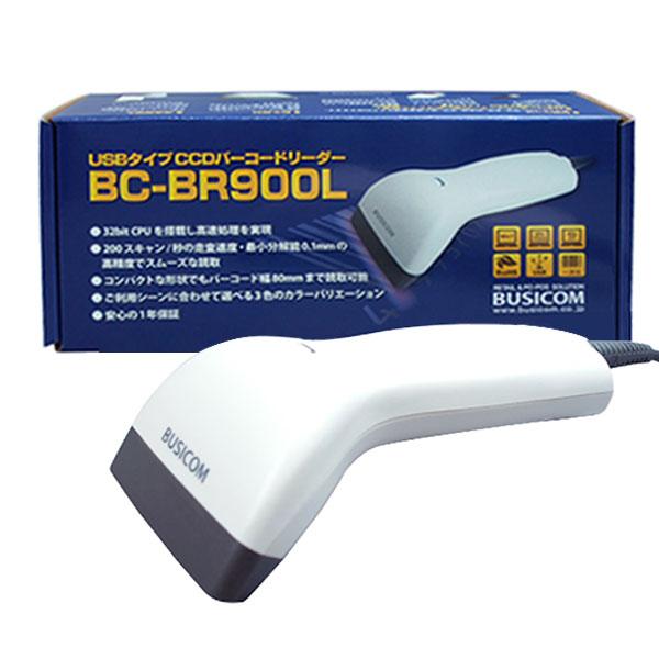 【1年保証・日本語マニュアル】ビジコム USB接続 CCDバーコードリーダー(ホワイト)BC-BR900L-W【あす楽】♪
