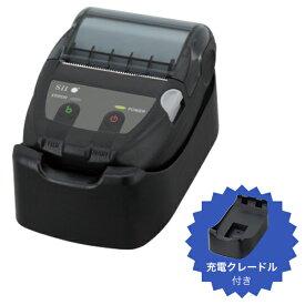 <POSレジ>セイコー MP-B20 感熱モバイルプリンター & 専用クレードル付きセット Airペイ(エアペイ) Coiney(コイニー) Airレジ対応機