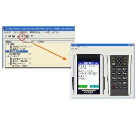 DENSOデンソーBHT用アプリケーション作成ツールBHT Advanced PackII(BHT-500シリーズ専用)【代引手数料無料】♪