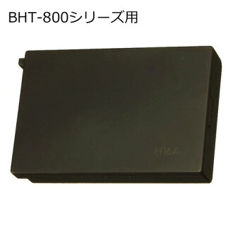 Lithium ion battery BT-20LB for the DENSO BHT-800 series