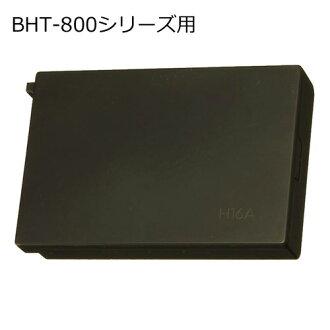 电装 BHT 系列备用锂离子电池 BT-20 磅