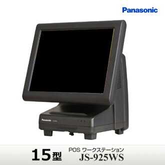 Panasonic touch panel PC POS workstation JS-925WS