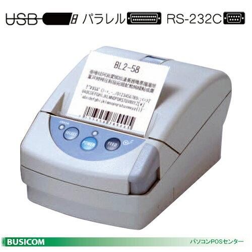 【三栄電機】デスクトップ58mm幅サーマルプリンター BL2-58シリーズ《白系》(USBorシリアルorパラレル選択)【代引手数料無料】♪