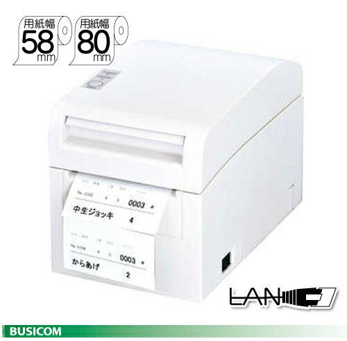 【富士通】サーマルプリンタ/キッチンプリンタ FP-510K 《有線LAN》 FP-510K-LAN【代引手数料無料】♪
