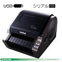 【brother/ブラザー】ピータッチラベルプリンター QL-1050 TypeA【代引手数料無料】♪