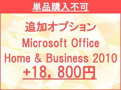 MICROSOFTMicrosoftOfficePersonal2010