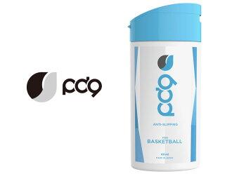 供PD9籃球使用的防滑物