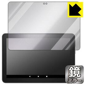 【ポスト投函送料無料】Mirror Shield Fire HD 8 Plus 【RCP】【smtb-kd】
