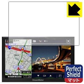 【ポスト投函送料無料】Perfect Shield DreamMaker 9インチ ポータブルナビ PN0903シリーズ (3枚セット) 【RCP】【smtb-kd】