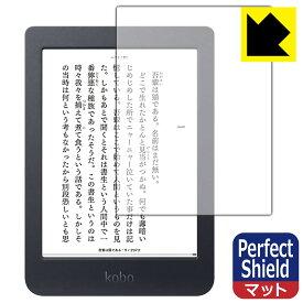 【ポスト投函送料無料】Perfect Shield Kobo Nia 【RCP】【smtb-kd】