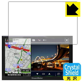 【ポスト投函送料無料】Crystal Shield DreamMaker 9インチ ポータブルナビ PN0903シリーズ 【RCP】【smtb-kd】