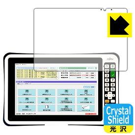 【ポスト投函送料無料】Crystal Shield FUJITSU Handheld Terminal Patio 720A (テンキーあり) 【RCP】【smtb-kd】