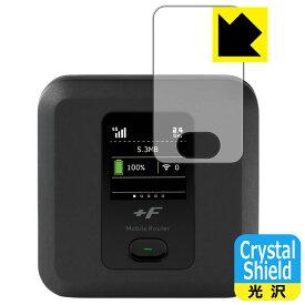 【ポスト投函送料無料】Crystal Shield +F FS040W 【RCP】【smtb-kd】